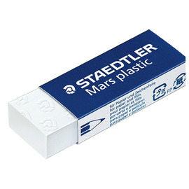 無塑化劑STAEDTLER施德樓MS52650鉛筆製圖橡皮-新配方個