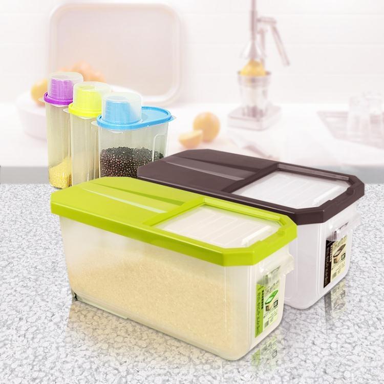 家用收納防潮20斤50斤米缸塑料密封防蟲30斤面粉裝米桶儲米箱10kg