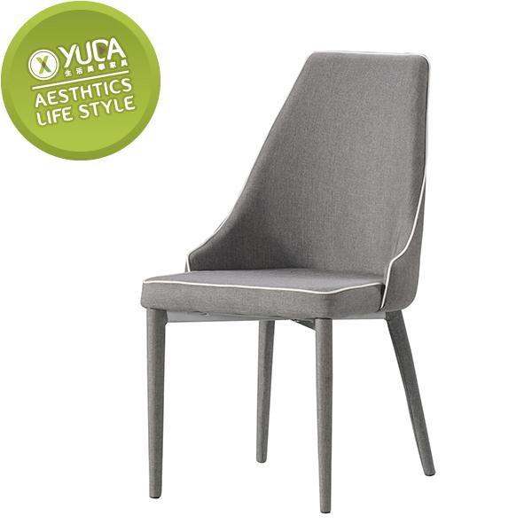【YUDA】安東尼餐椅 / 造型椅  /休閒椅 J0M 530-15