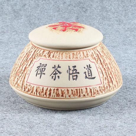 禪茶悟道陶瓷茶葉罐大號