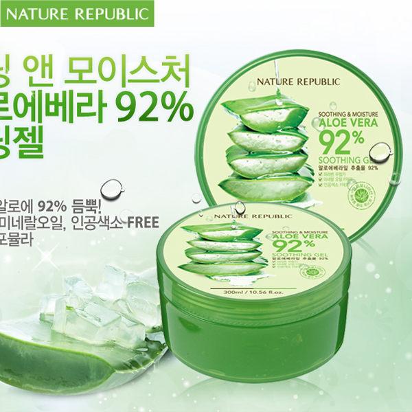 Nature Republic 92蘆薈補水修護保濕凝膠300ml PQ美妝NPRO
