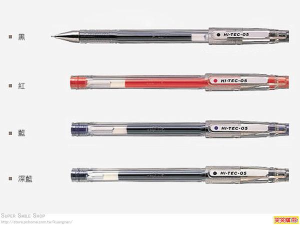 [奇奇文具]    【PILOT 百樂】LH-20C5 0.5鋼珠筆