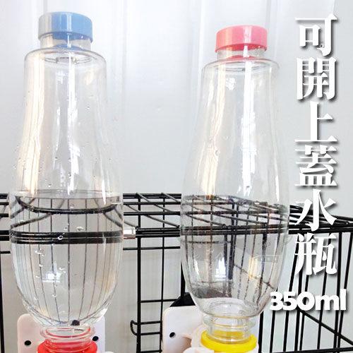 [寵樂子]《dogstory》寵物用便利寶特瓶 / 飲水器寶特瓶 (大) 350ml - 2色