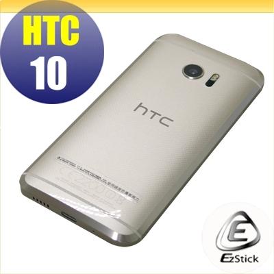 【Ezstick】HTC 10 5.2吋 專用 二代透氣機身保護貼(手機機身背貼)DIY 包膜