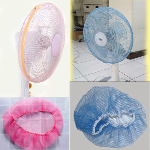 通用型電風扇網罩1入電風扇防護網安全罩風扇罩防塵網罩