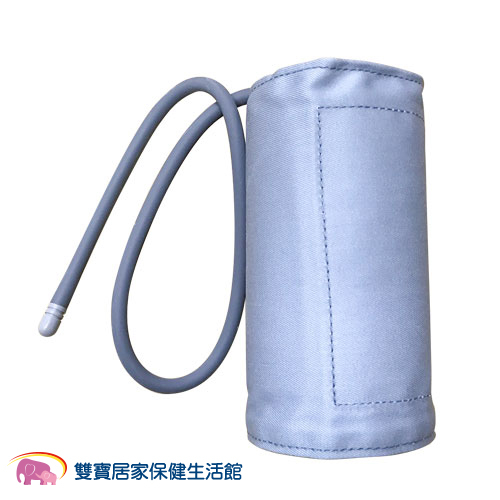 TERUMO 泰爾茂 電子血壓計 ESP370 專用壓脈帶 硬式壓脈帶