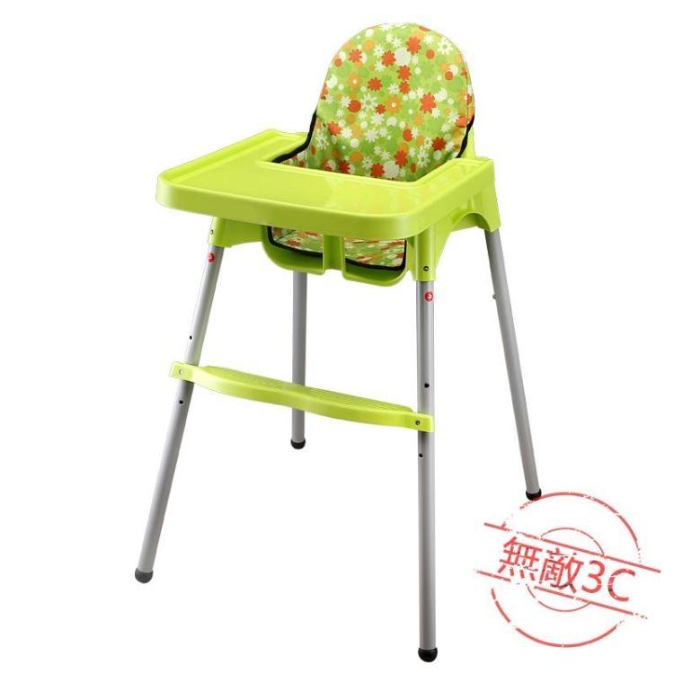寶寶餐椅兒童餐桌椅嬰兒餐椅便攜幼兒座椅無敵3c旗艦店