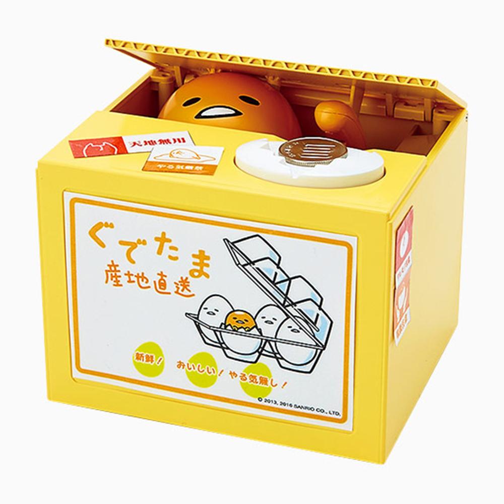 [MIJ]  蛋黃哥零錢存錢筒 三麗鷗 日本進口 儲金箱 玩具 送禮 交換禮物