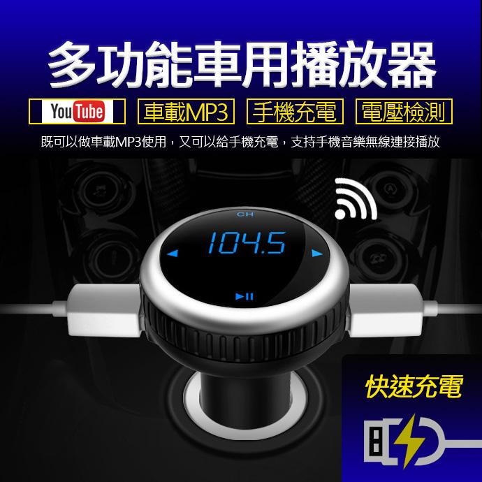 吉米凱文MP3播放器汽車用免提電話usb音樂USB充電汽車音響G135