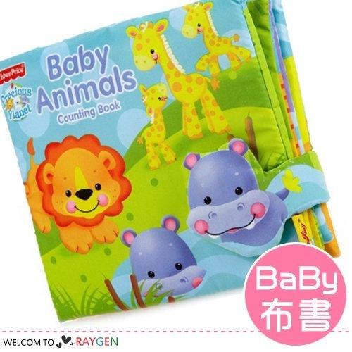 動物與數字觸感寶寶立體布書響紙熱帶雨林