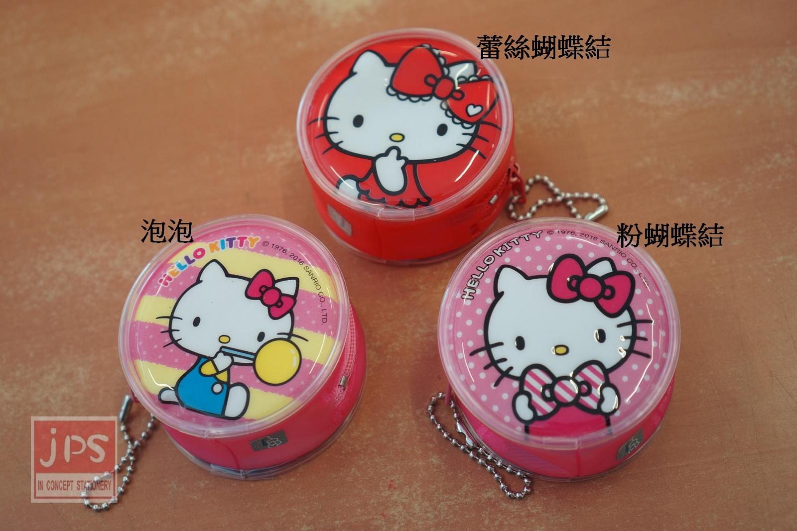 Hello Kitty 小圓 零錢置物包 (泡泡&蕾絲蝴蝶結&粉蝴蝶結)