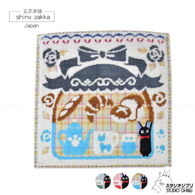 日本毛巾-宮崎駿黑貓KiKi烘培屋小方巾-綠色-玄衣美舖