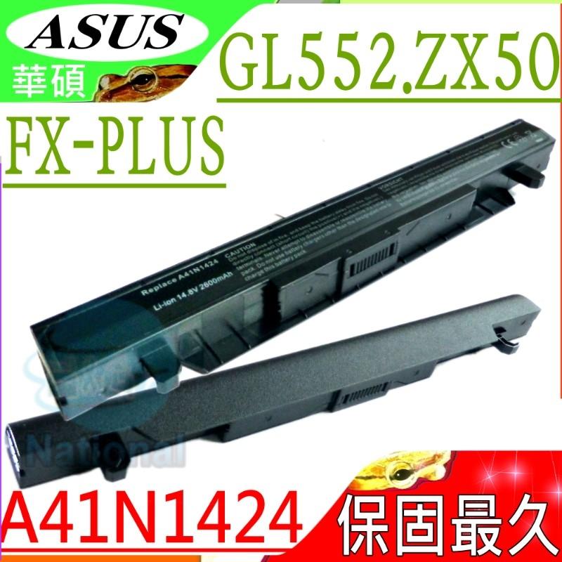 ASUS電池(保固最久)-華碩電池 A41N1424,GL552電池,GL552J,GL552JX,ZX50電池,ZX50J,ZX50JX,FX-PLUS電池