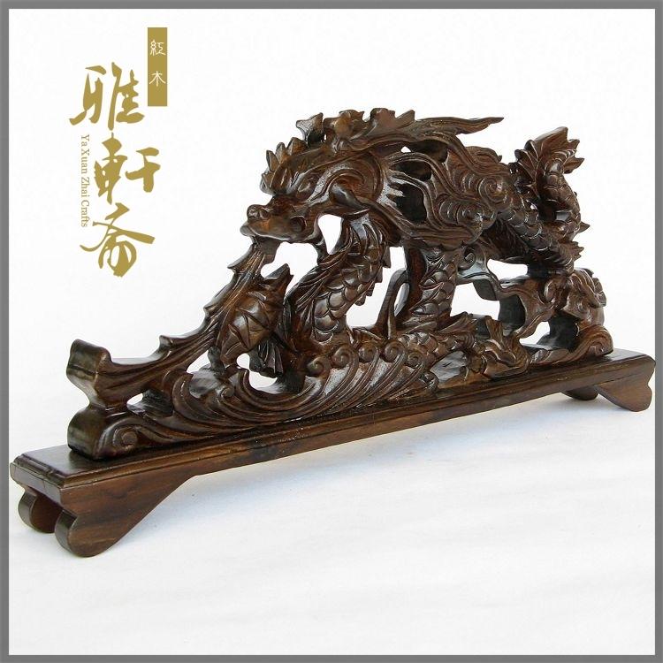 [超豐國際]V雅軒齋】祥龍吉祥 紅木工藝品 生肖龍 木雕擺件1入