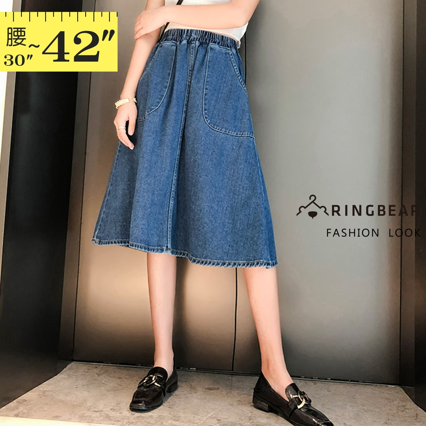 A字裙--修身顯瘦鬆緊裙頭兩側實用大口袋牛仔長裙(藍L-3L)-Q120眼圈熊中大尺碼◎