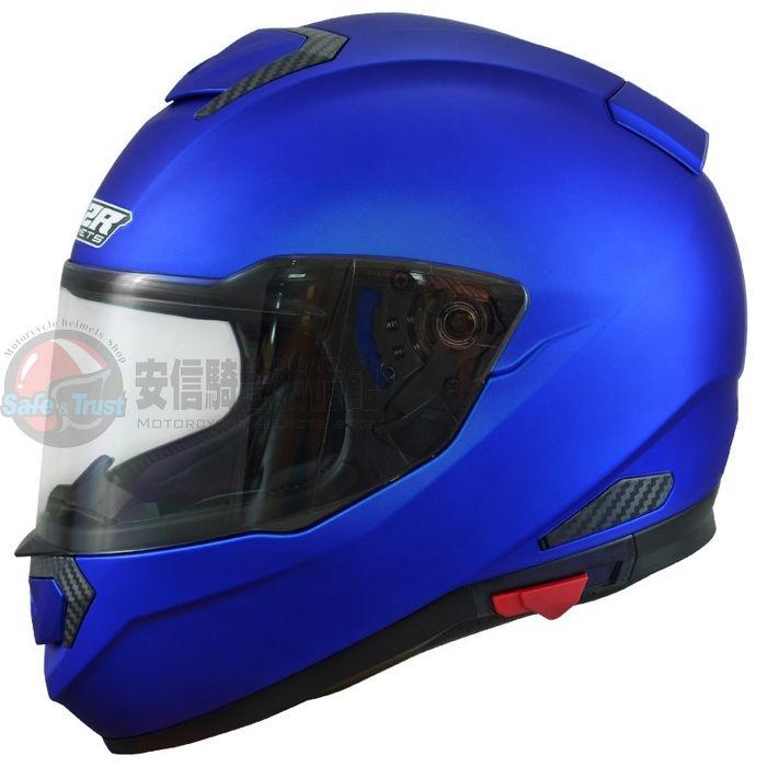 中壢安信M2R F-5 F5素色消光藍全罩安全帽買就送好禮2選1