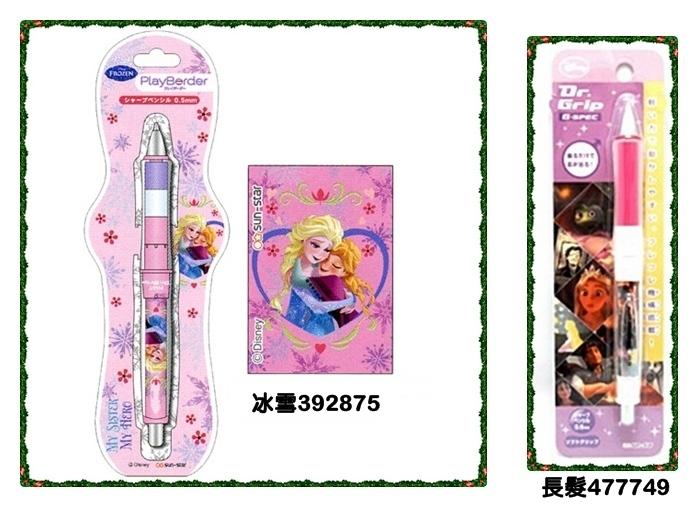 日本製自動鉛筆果凍筆搖搖筆冰雪奇緣392875長髮公主477749愛麗絲477756阿拉丁392868奶爸商城分售