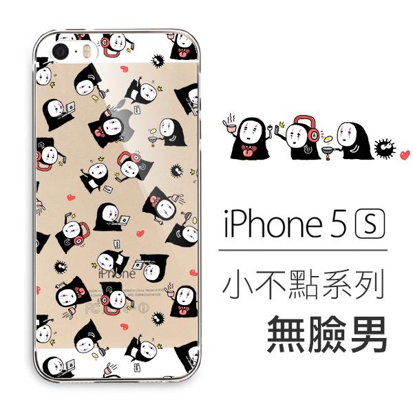 [Apple iPhone 5 / 5S] 小不點系列 客製化手機殼 狗狗 龍貓 無臉男 雪納瑞 柴犬