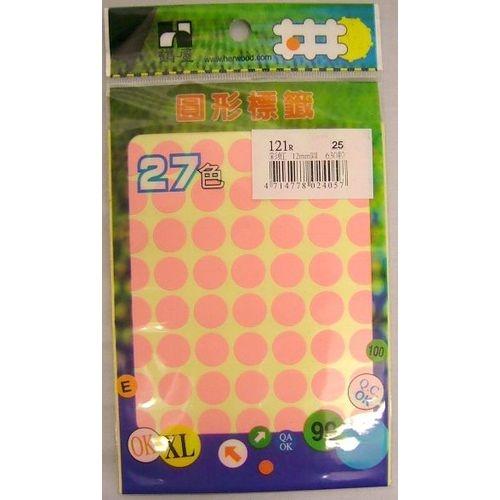 《☆享亮商城☆》圓形標籤 121R 12mm (粉紅)  鶴屋