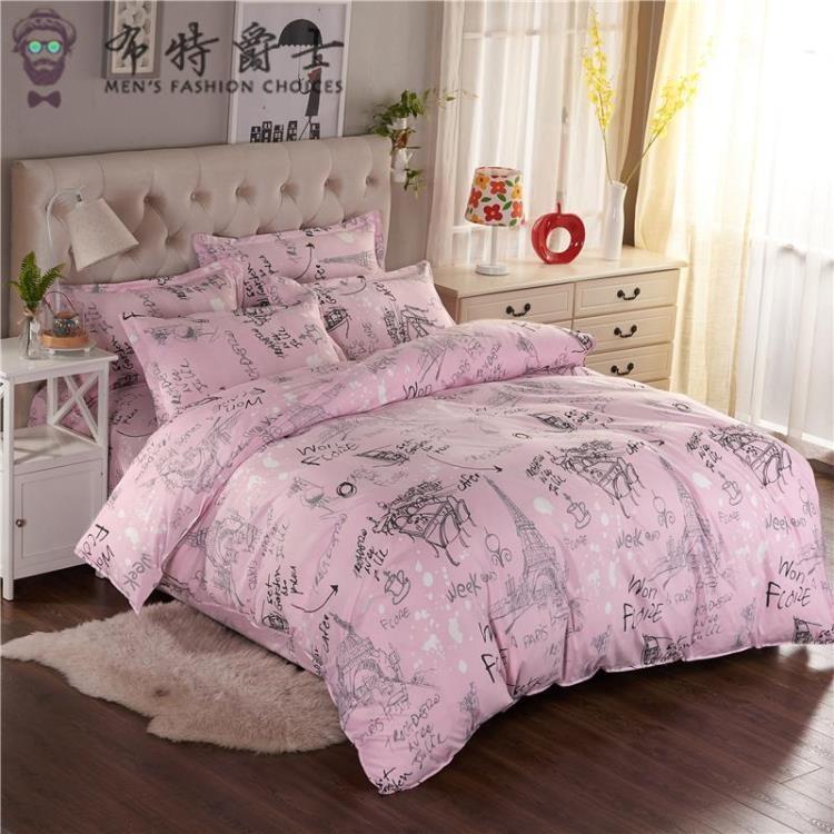 床罩 被套單件夏季棉質1.5米1.8m床全棉學生宿舍單人雙人被罩200x230