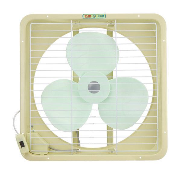 亞普16吋排風扇 HY-316A【全館刷卡分期 免運費】