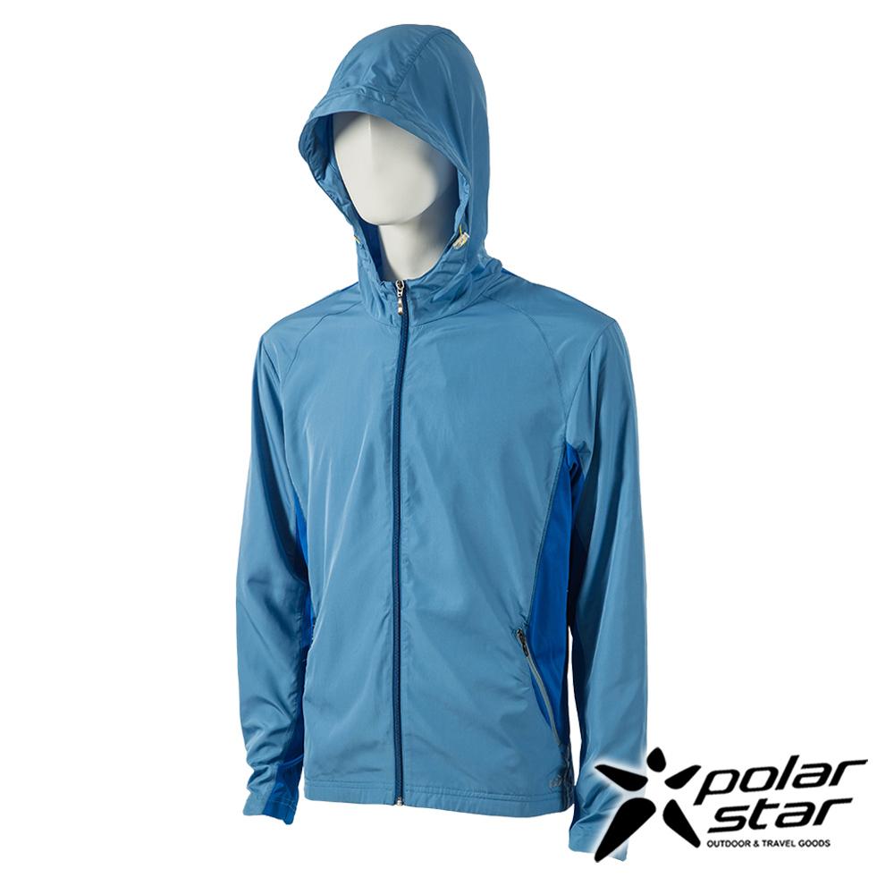 PolarStar中性休閒抗UV連帽外套水藍P17107防曬外套休閒外套吸濕排汗外套登山健走路跑外套