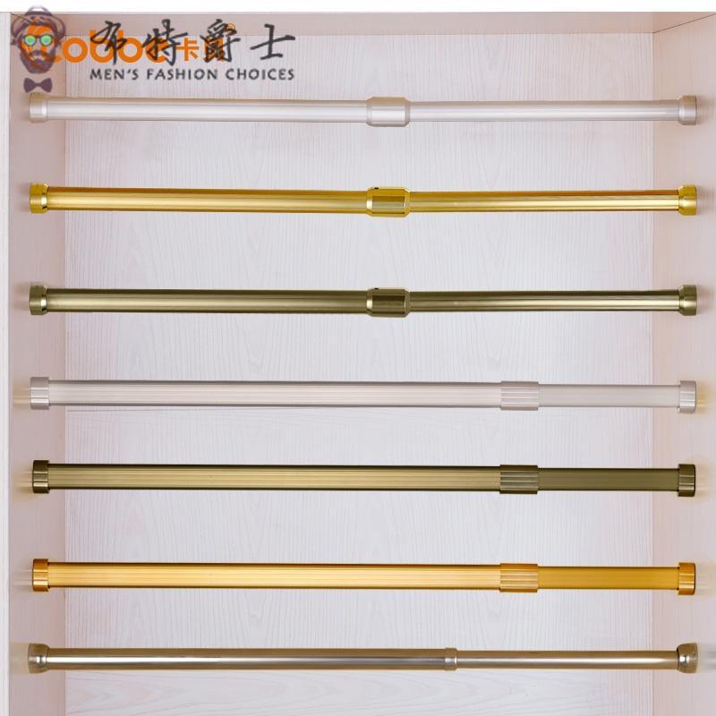浴簾桿衣櫃內掛衣桿伸縮桿不銹鋼管衣櫥櫃子里的可活動橫桿衣架桿子八折鉅惠TW
