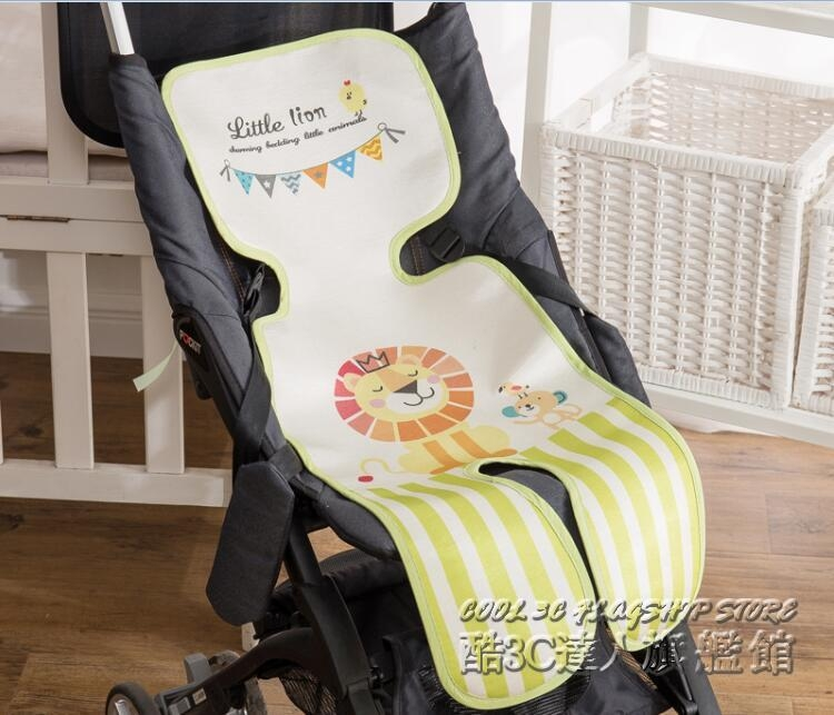 嬰兒車涼席寶寶推車涼席通用安全座椅涼席冰絲涼席推車涼席墊