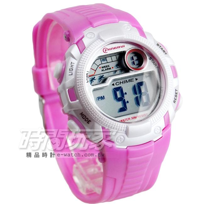 MINGRUI多色搭配多功能計時碼錶電子錶女錶學生錶兒童手錶防水手錶MR8562紫