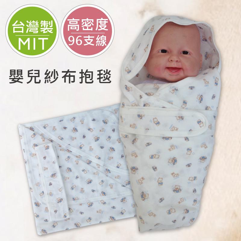 (出清)DL紗布包巾(附束帶)【JA0055】台灣製最高96支線新生兒印花 紗布包巾 抱毯 紗布衣