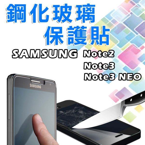 E68精品館三星NOTE4 NOTE3 NOTE2手機螢幕膜鋼化玻璃保護貼防刮防爆保貼貼膜