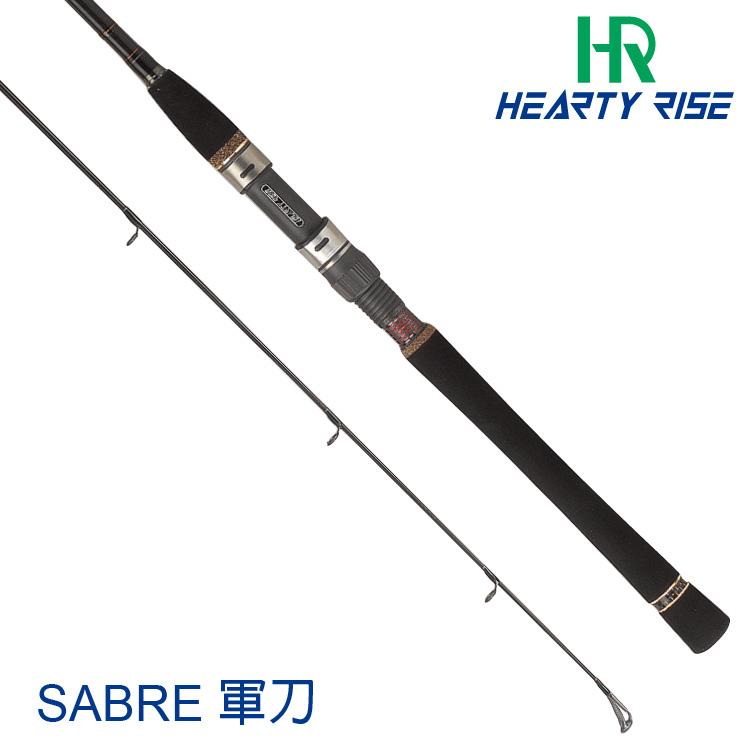 漁拓釣具 HR SABRE 軍刀(B) 962ML (海鱸竿)
