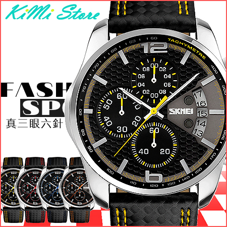 SKMEI真三眼六針防水石英錶賽車款時刻美日期顯示真皮錶帶KIMI store