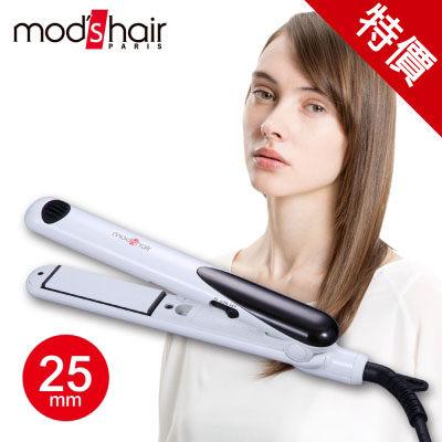 母親節 Mods Hair 25mmMINI白晶陶瓷直髮夾_MHS-2474-W-TW【AF04059】
