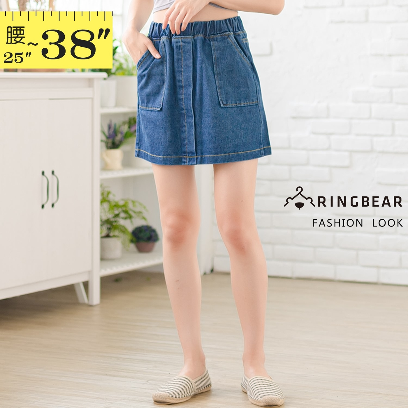 牛仔裙--清新甜美鬆緊高腰收腹斜插前袋牛仔短裙(藍M-5L)-Q116眼圈熊中大尺碼