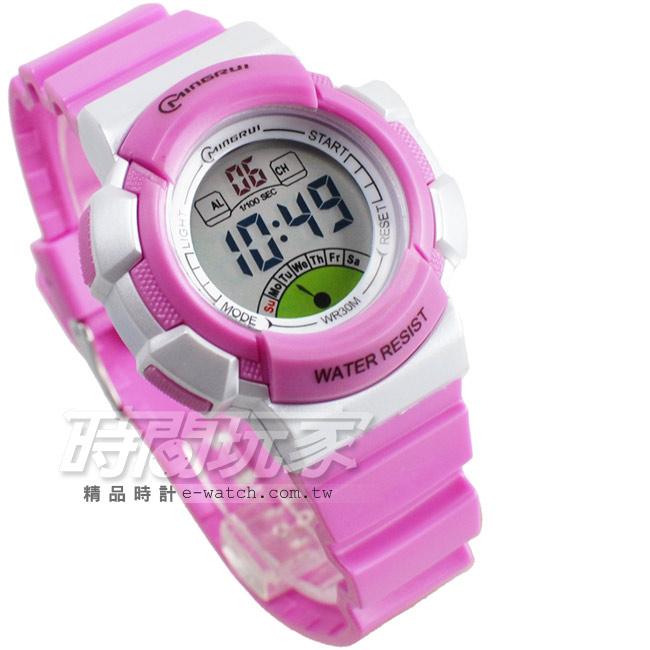 MINGRUI休閒運動錶多功能計時碼錶電子錶女錶MR8540粉紫