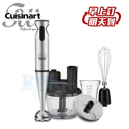 快速出貨贈實用刮刀美膳雅Cuisinart CSB-80TW CSB80TW CSB80全方位調理手持式電動攪拌機攪拌器