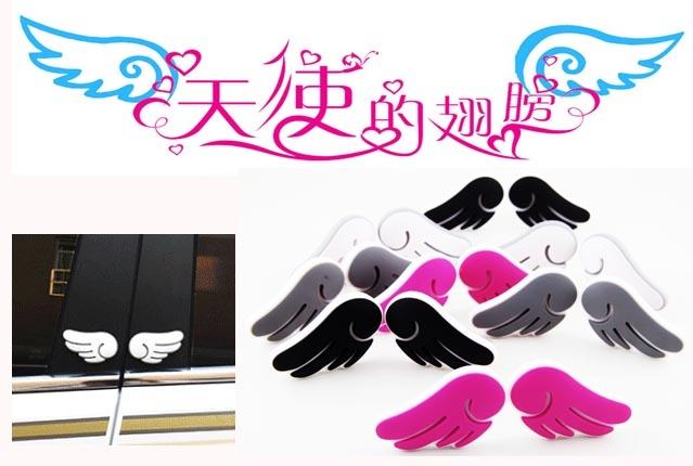 韓國WINE PVC車身翅膀貼防撞貼保護貼車牌裝飾貼車身貼紙防撞貼紙防碰貼