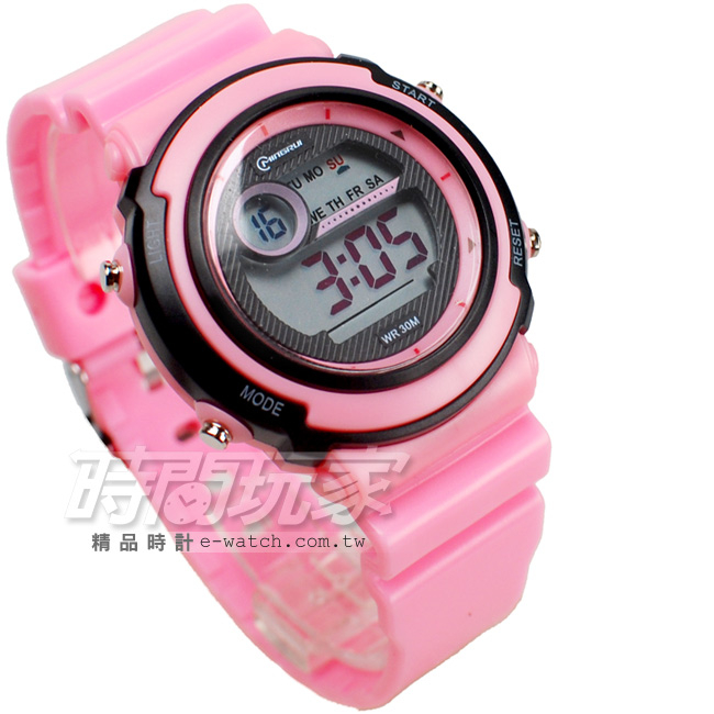 MINGRUI雙色配多功能計時腕錶學生電子錶兒童手錶女錶鬧鈴日期冷光照明MR8567粉