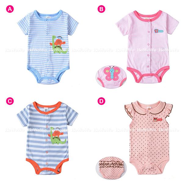 嬰兒短袖包屁衣短袖哈衣寶寶連身衣童裝LZ2145好娃娃