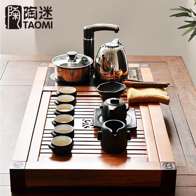 超豐國際茶具套裝花梨木茶盤實木帶電磁爐四合一排水整套功夫1入
