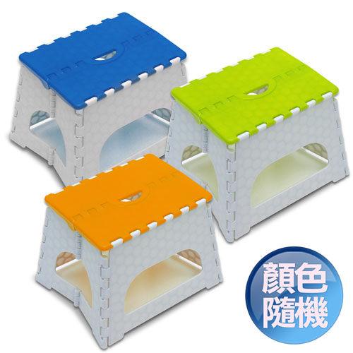 Wally Fun 折疊收納小板凳2入(顏色隨機出貨) (折疊椅/收納椅)