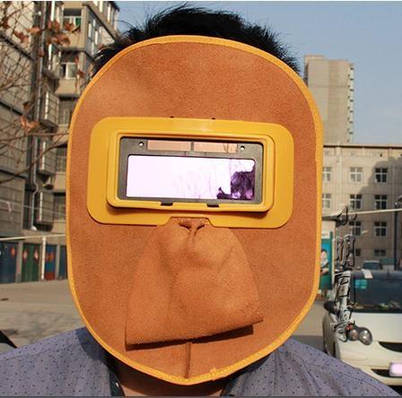 焊工面罩牛皮電焊面罩自動變光防護電焊眼鏡氬弧焊小明同學