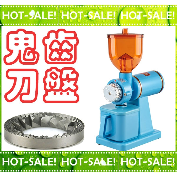 現貨立即購~贈電子秤咖啡豆清潔刷~Tiamo 610N水藍色鬼齒刀電動磨豆機優於小飛馬小飛鷹