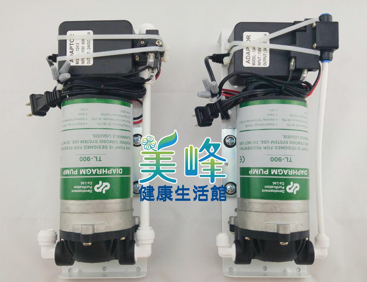 加壓馬達水壓增壓器淨水器加壓器水增加動力組合2分規格1450元