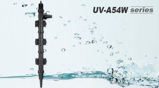 台中水族PERIHA貝立海UV殺菌燈UV-A54W特價