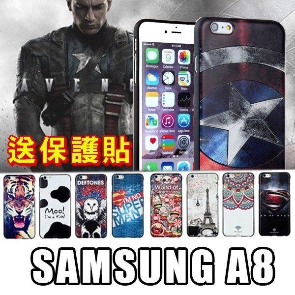 E68精品館 3D 浮雕 貼皮 軟殼 三星 SAMSUNG A8 保護殼 手機殼 彩繪貼皮 立體 手機套 背蓋 A800