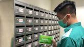 郵政工會指人手不足難以安排打針 冀當局延遲接種疫苗限期