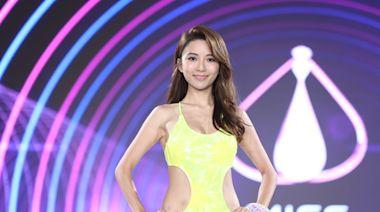 香港小姐2021|陳聖瑜着泳衣早餐要忍口 親解成身瘀一撻撻謎團