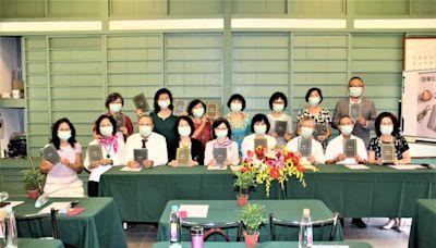 關注教育、觀護與人權 劉峯松舉辦新書發表會